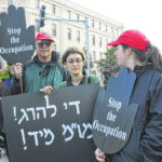 On 50 years of occupation